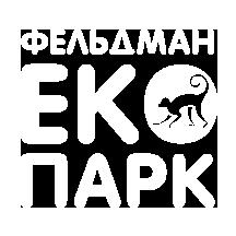 {:ru}Экопарк{:}{:en}Экопарк{:}