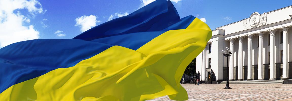 А.Фельдман анонсировал проведение в Харькове выездного заседания парламентского комитета по вопросам экологии