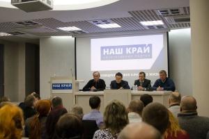 Депутаты «Нашего края» на Харьковщине нацелены на эффективность и авторитет — Александр Фельдман