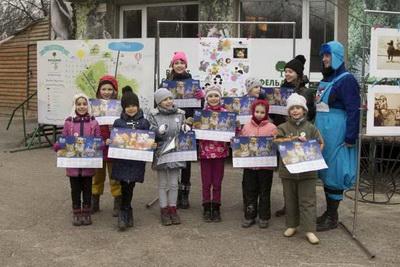 Feldman Ecopark created huge card for animals worldwide