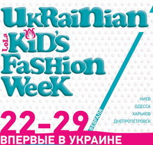 Unique children's fashion show to take place in AVEC Gallery