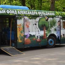 У Фельдман Екопарк з'явився автобус з відкидним пандусом