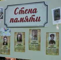 В Харькове открыли Стену Памяти