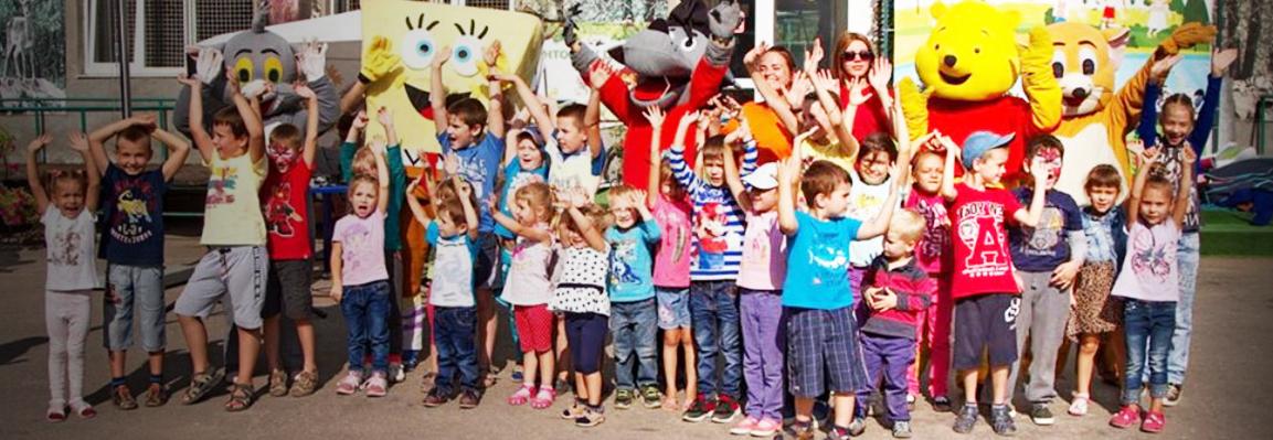 Понад п'ять тисяч дітей відпочили цього року в літньому таборі Фельдман Екопарк
