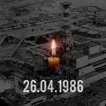 Нельзя ставить политическую целесообразность выше жизни и здоровья людей – А.Фельдман об аварии на Чернобыльской АЭС