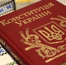 С Днем Конституции Украины и Днем молодежи!