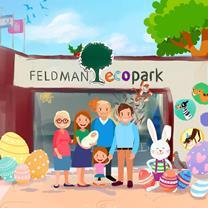 Feldman Ecopark Invites to Massive Five-Day Easter Marathon