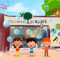 В Фельдман Экопарк на выходных отметят сразу три праздника