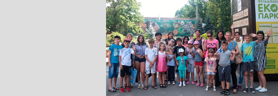 Feldman Ecopark Rehabilitated 10,000 Persons Affected by Donbas War during Five Years
