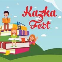 Kazka Fest in Feldman Ecopark: Fairy-Tale Readings, Cartoon Creation and Quests