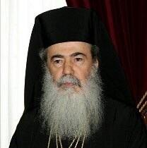 Патриарх  Иерусалимский проведет по просьбе А.Фельдмана молебен за здоровье Украины и всего мира